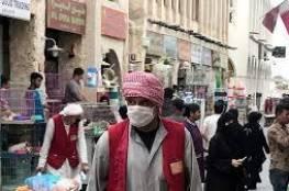 قطر تسجل 2355 إصابة جديدة بمرض فيروس كورونا ليصل الإجمالي إلى 55262 حالة