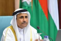 """البرلمان العربي يحذر من إصرار إسرائيل على تنظيم """"مسيرة الأعلام"""""""