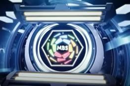 رابط مشاهدة مباراة الباطن ضد الوحدة بث مباشر في الدوري السعودي 2021
