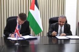 اشتية يوقّع مع القنصل البريطاني مذكرة تفاهم لدعم قطاع الأمن