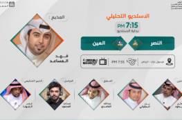 ملخص أهداف مباراة النصر والعين في الدوري السعودي 2021