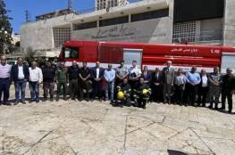 الدفاع المدني في بيت لحم يتسلم سيارة إطفاء مقدمة من الحكومية التشيكية