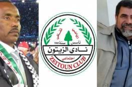 الزيتون يقبل استقالة ماجد أبو مراحيل وتكليف سعدي سنونو مديرا للكرة