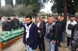 توضيح سفارة فلسطين بخصوص دفن ابو سيدو في اليونان