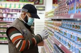 مباحث التموين بغزة تضبط ثلاثة أطنان ونصف مواد غذائية فاسدة