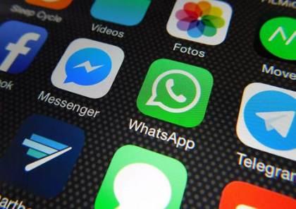 ثغرة في اختراق الحسابات بالصور .. لتطبيقي واتس آب وتيليغرام