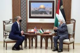 تفاصيل اجتماع الرئيس عباس مع وزير خارجية بريطانيا: ثبيت التهدئة و إعادة إعمار قطاع غزة