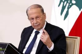 الرئيس اللبناني: نرفض أي شكل من أشكال التوطين للاجئين الفلسطينيين