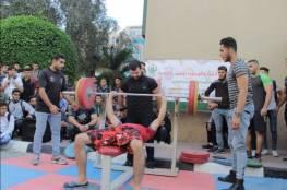 الجامعة الإسلامية تحصد بطولة القوة البدنية