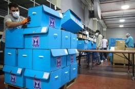 """60.9% نسبة التصويت في انتخابات """"الكنيست"""" وهي الأدنى منذ 2009"""