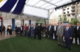 """بمشاركة اشتية: الاحتفال بـ """"يوم أوروبا"""" في رام الله"""