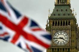 """حزمة مساعدات جديدة من المملكة المتحدة لـ""""أونروا"""""""
