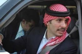 """المحكمة العسكرية الأردنية ترفض طلب استدعاء الأمير حمزة للشهادة في قضية """"الفتنة"""""""