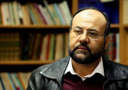 حماس : الحركة متمسكة بالمصالحة