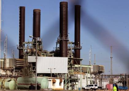 الكهرباء بغزة تصدر تنويها مهما للمواطنين بمحافظة الشمال