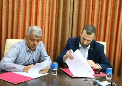 """""""بوليتكنك"""" توقّع اتفاقية تعاون مع جمعية بيت لحم العربية للتأهيل"""