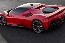 فيراري تعتزم طرح سيارة جديدة بمحرك أقوى في السوق الأمريكية
