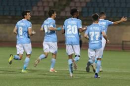 ملخص أهداف مباراة الفيصلي ومعان في الدوري الأردني 2021