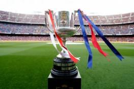تعرف على نتائج قرعة دور الـ32 لكأس ملك إسبانيا