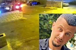 بتسيلم: الاحتلال أعدم الشهيد أحمد عبده دون أن يشكل خطرا على أحد (فيديو)