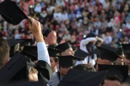 نسبة البطالة في فلسطين تسجل نتائج صادمة وخطيرة