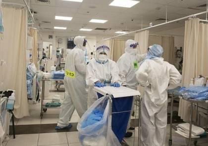 الصحة الإسرائيلية: 14 وفاة و5567 إصابة جديدة بكورونا