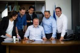 اسرائيل: تعيين الدكتور هاغاي هاروش مساعدا لماندلبليت