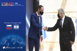 وزيرا خارجية إسرائيل وسلوفينيا يوقعان اتفاقية في الأمن السيبراني