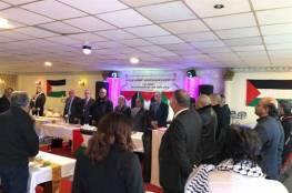 إنطلاق مؤتمر الجاليات في أوروبا