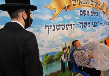 334 إصابة جديدة بفيروس كورونا في إسرائيل