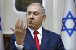 رسمياً.. نتنياهو يستقيل من مناصبه الوزارية ويحتفظ برئاسة الحكومة