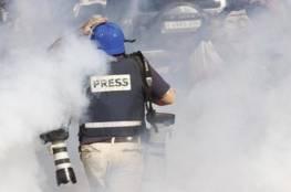 إصابة مصور صحفي في مواجهات كفر قدوم