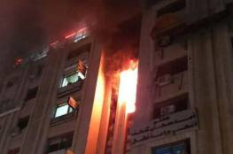 حريق في بناية على دوار المنارة وسط رام الله