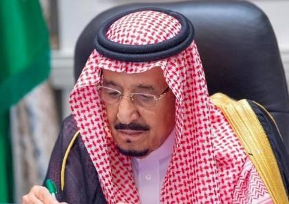 الملك سلمان بن عبد العزيز: استهداف الحوثيين لمنشآتنا ضرب لعصب الاقتصاد العالمي