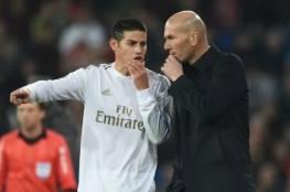 يوفنتوس يستهدف ضم خاميس رودريجز لاعب ريال مدريد