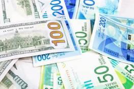 """بنك """"إسرائيل"""" يعزز احتياطاته من النقد الأجنبي إلى مستوى قياسي"""