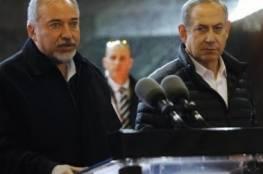 ليبرمان يخاطب نتنياهو: عهدك انتهى ومن الأفضل أن تستقيل بكرامة