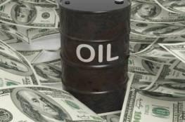 أسعار النفط تغلق قرب أعلى مستوياتها منذ يناير 2020