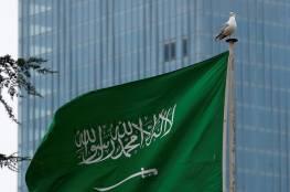 السعودية: نشوب حريق في خزان للوقود شمال جدة نتيجة إعتداء إرهابي