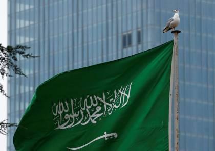 السعودية تكشف موقفها من التطبيع مع إسرائيل وإدارة جو بايدن