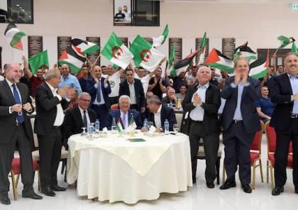 صور : فرحة فلسطينية عارمة بفوز الجزائر بكأس أمم افريقيا