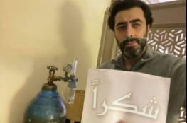 باسم ياخور يكشف حقيقة وضعه الصحي