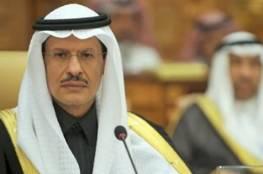 """من هو عبد العزيز بن سلمان التي وصفته بلومبيرغ بـ""""أقوى رجل في سوق النفط"""" ؟"""