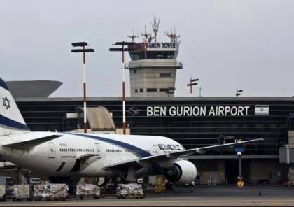 هيئة المطارات الإسرائيلية تهدد بتعطيل مطار بن غوريون