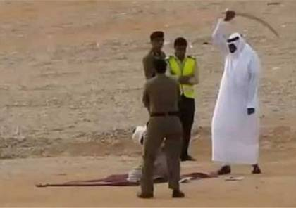 السعودية تنفذ حكم الاعدام في عراقي قتل فلسطينياً ومواطناً