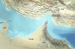 مقتل صياد ايراني بنيران خفر السواحل السعودي