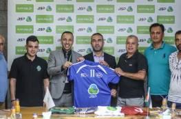 جوال تعلن انطلاق دوري كرة الطائرة جلوس للموسم 2020/2021