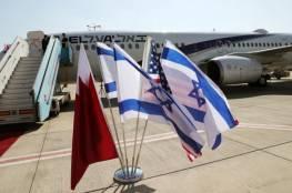 """إعلام إسرائيلي: تعاون بين البحرين و""""إسرائيل"""" لمواجهة هجمات طائرات مسيّرة"""