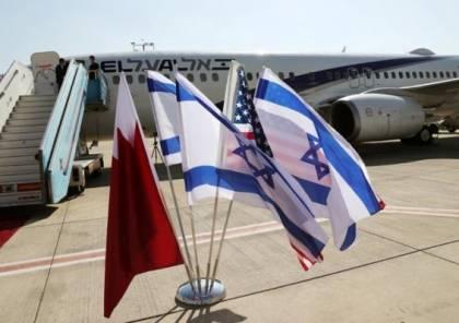 تسيير رحلات مباشرة بين المنامة وتل أبيب نهاية الشهر الجاري
