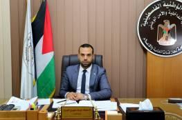 """البزم: الاحتلال يدمّر مقر قيادة """"الداخلية"""" بمدينة غزة"""